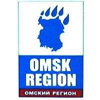 У Омской области появился логотип (ФОТО)