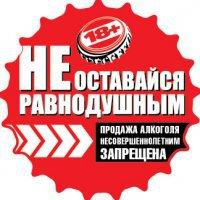 23 сентября в Омске прошла международная акция «Не оставайся равнодушным!»