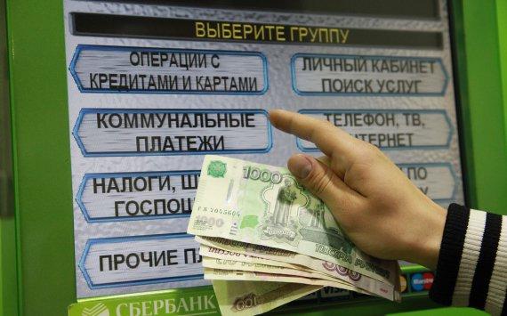 Расходы омичей накоммуналку увеличились на2,1 млрд руб.
