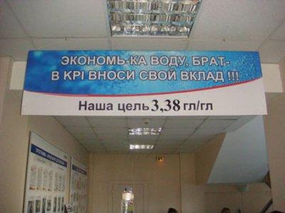 «САН ИнБев» ставит в Омске новые рекорды по экономии ресурсов