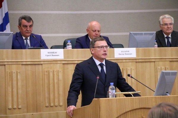 На церемонии представления врио губернатора Омской области